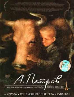 Фильмы с участием животных - Страница 3 5156