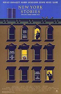 Нью-Йоркские истории