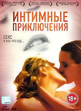 olesya-prostitutka-iz-chiti