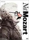 Не Моцарт