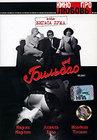 Испанские фильмы