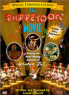 P: THE PUPPETOON MOVIE